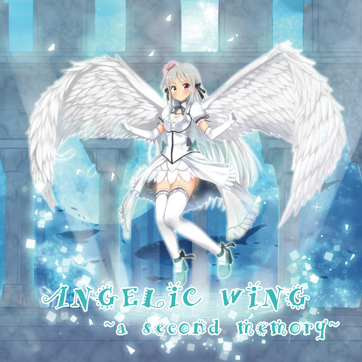 Angelic wing ~a second memory~